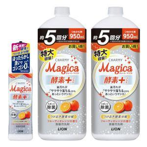 お得なセット CHARMY Magica(チャーミーマジカ) 酵素プラス オレンジ 本体(220ml...