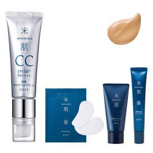 数量限定 米肌 澄肌ホワイトCCクリームセット(ミニクレンジング・化粧水・フェイスマスク) 01(普通の明るさの自然な肌色)|LOHACO PayPayモール店