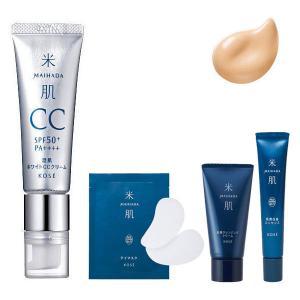 数量限定 米肌 澄肌ホワイトCCクリームセット(ミニクレンジング・化粧水・フェイスマスク) 00(やや明るい自然な肌色)|LOHACO PayPayモール店