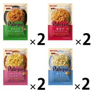 LOHACO限定 日清フーズ マ・マー Palette パスタソース4種 ×各2個 (計8個)