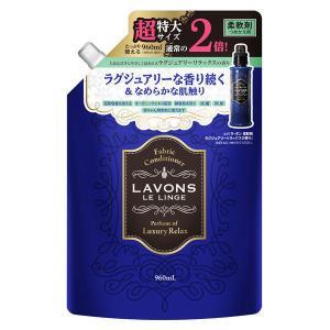 ラボン LAVONS 柔軟剤 詰め替え ラグジュアリーリラックス大容量 960ml|LOHACO PayPayモール店