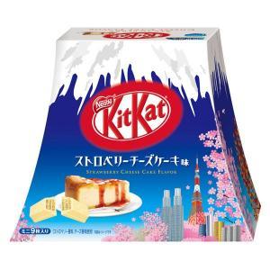 ネスレ日本 キットカット ミニ ストロベリーチーズケーキ味 富士山パック 9枚 1箱 チョコレートギ...