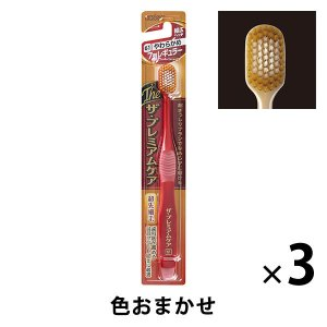 ザ・プレミアムケアハブラシ レギュラー やわらかめ エビス 歯ブラシ 1セット(3本)