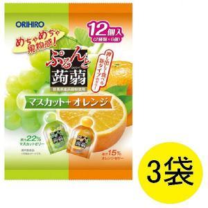 ぷるんと蒟蒻ゼリー パウチ マスカット+オレン...の関連商品5