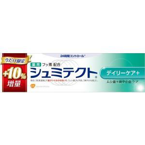 ワゴンセール薬用シュミテクト デイリーケア+ 10%増量99g グラクソ・スミスクライン 歯磨き粉