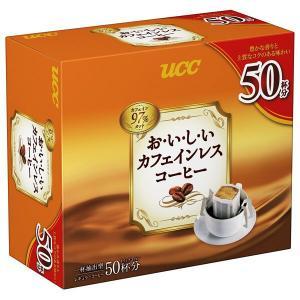 ドリップコーヒーUCC上島珈琲 おいしいカフェインレスコーヒ...
