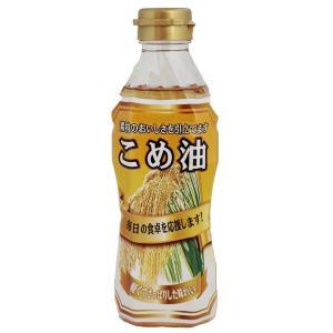 アウトレット岡村製油 こめ油(米油) 1個(380g)...