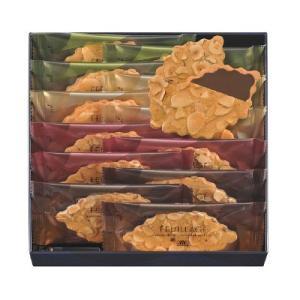 三越伊勢丹 モロゾフ ファヤージュ12枚 三越の紙袋付き 手土産ギフト 洋菓子