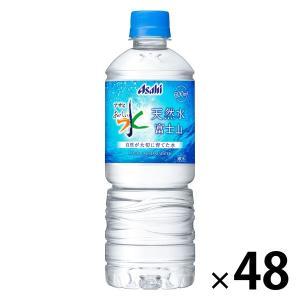 アサヒ おいしい水 600ml 1セット(48本)