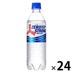 アサヒ飲料 三ツ矢サイダーゼロストロング 500ml 1箱(24本入)