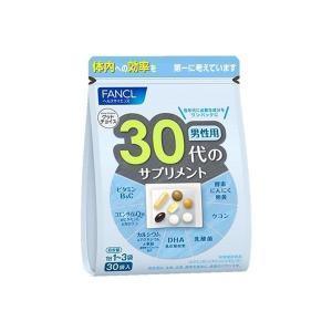 FANCL(ファンケル) 30代からのサプリメント 男性用 10〜30日分(30袋入) サプリメント|y-lohaco