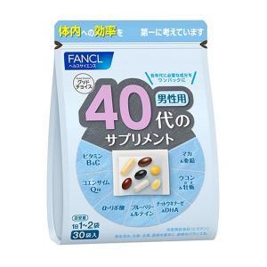 40代からのサプリメント 男性用 15〜30日分(30袋入) ファンケル|y-lohaco