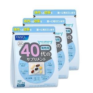 40代からのサプリメント 男性用 徳用3個セット 45〜90日分(90袋入) ファンケル
