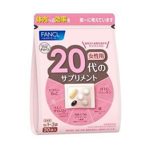 20代からのサプリメント 女性用 10〜30日分(30袋入) ファンケル|y-lohaco