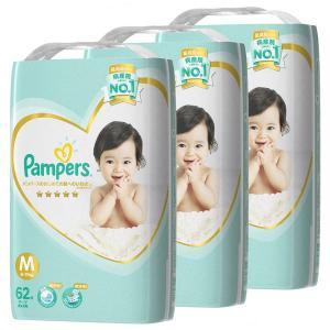 パンパース おむつ テープ M(6〜11kg) 1ケース(62枚入×3パック) はじめての肌へのいち...
