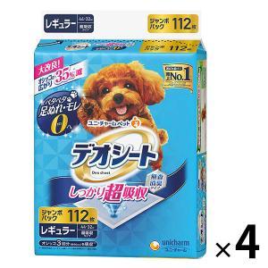 箱売り デオシート レギュラー ジャンボパック 112枚入 4袋 ユニ・チャーム|y-lohaco