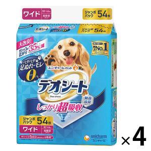 箱売り デオシート ワイド ジャンボパック 54枚入 4袋 ユニ・チャーム