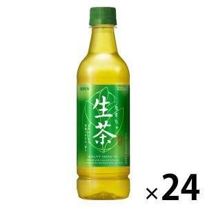 キリンビバレッジ 生茶 525ml 1箱(24本入) y-lohaco
