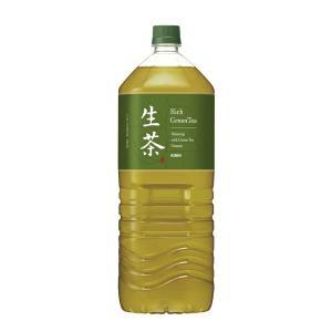 キリンビバレッジ 生茶 2.0L 1箱(6本入) y-lohaco