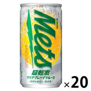 キリン メッツ超刺激クリアグレープフルーツ 190ml 1箱(20缶入)|LOHACO PayPayモール店
