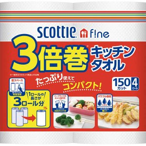 キッチンペーパー パルプ 150カット(1カット20cm×22cm) スコッティファイン 3倍巻キッチンタオル 4ロール 日本製紙クレシア y-lohaco 02