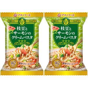 アマノフーズ 三ツ星キッチン 枝豆とサーモンのクリームパスタ 1セット(2食入)