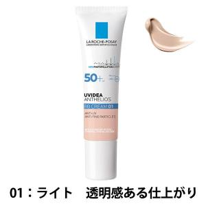 ラロッシュポゼ  敏感肌用*BBクリーム/SPF50+ PA++++ UVイデア XL プロテクションBB (01 ライト)|LOHACO PayPayモール店