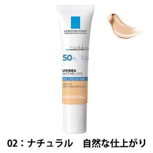 ラロッシュポゼ 敏感肌用*BBクリーム/SPF50+ PA++++UVイデア XL プロテクションBB (02 ナチュラル)