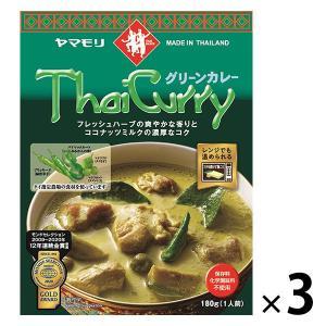 ヤマモリ タイカレーグリーン 180g 1セット(3食入)|LOHACO PayPayモール店