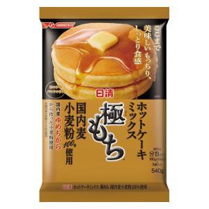 日清 ホットケーキミックス 極もち 国内麦小麦粉100%使用 日清フーズ