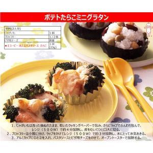 キユーピー あえるパスタソース たらこ(1人前×2) 1セット(3個)|y-lohaco|04