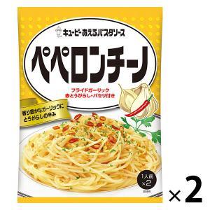キユーピー あえるパスタソース ペペロンチーノ(1人前×2) 1セット(2個)