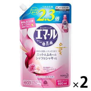 アウトレット 花王 エマール アロマティックブーケの香り 詰め替え 920mL 1セット(2個:1個×2)