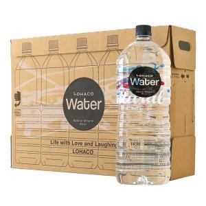 LOHACO Water 2.0L 1箱(5本入 お一人様1点まで|y-lohaco|03