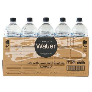 LOHACO Water 2.0L 1箱(5本入 お一人様1点まで|y-lohaco|04