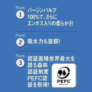 アスクル オリジナルペーパータオル パルプ100% (PEFC認証紙) シングル・中判 1個(200枚入)|y-lohaco|02