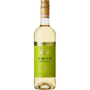 王様の涙 白 1本  白ワイン|LOHACO PayPayモール店
