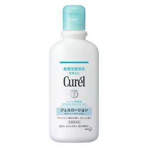 Curel(キュレル) ジェルローション 22...の関連商品4