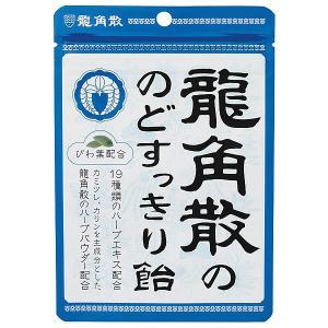 龍角散 龍角散ののどすっきり飴 100g 1袋...の関連商品4