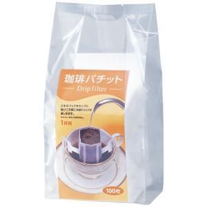 コーヒーフィルター 珈琲パチット 1杯用 1袋(100枚入) 大紀商事