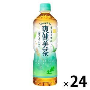 コカ・コーラ 爽健美茶 600ml 1箱(24本入)