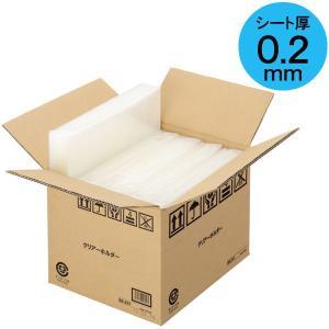 クリアーホルダー A4 スタンダード 簡易包装 1箱(500枚)アスクル ファイル|y-lohaco