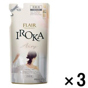 アウトレット花王 フレアフレグランス IROKA Airy 詰替 480mL 1セット(3本:1本×3)