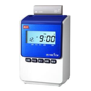 アウトレットマックス 電波時計タイムレコーダー ER-110S5CW ホワイト ER90173 1台