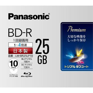 パナソニック 録画用4倍速ブルーレイディスク25GB(追記型)10枚パック LM-BR25LP10