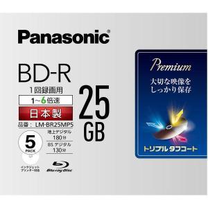 パナソニック 録画用6倍速ブルーレイディスク25GB(追記型)5枚パック LM-BR25MP5