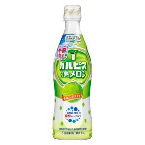 アサヒ飲料 カルピス 「カルピス」メロン(プラ)470ml 1本