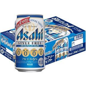 アサヒビール アサヒ スタイルフリーパーフェクト 350ml 24缶|y-lohaco