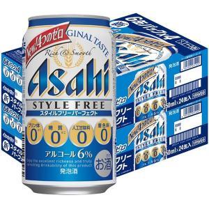 アサヒビール アサヒ スタイルフリーパーフェクト 350ml 48缶|y-lohaco