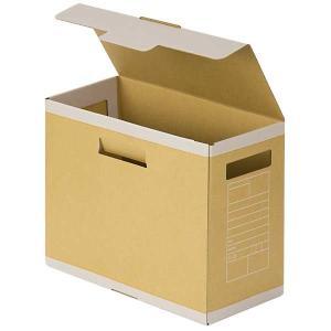 アスクル ボックスファイル〈頑丈設計〉 フタ付 背幅150mm 1セット(15冊)|y-lohaco